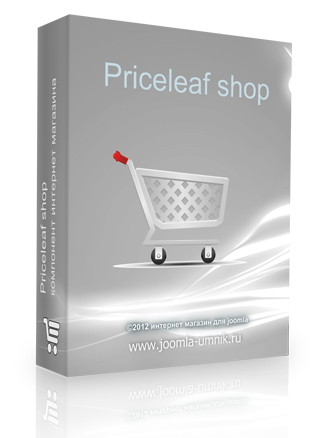 priceleaf shop