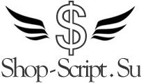 Shop-script дизайн